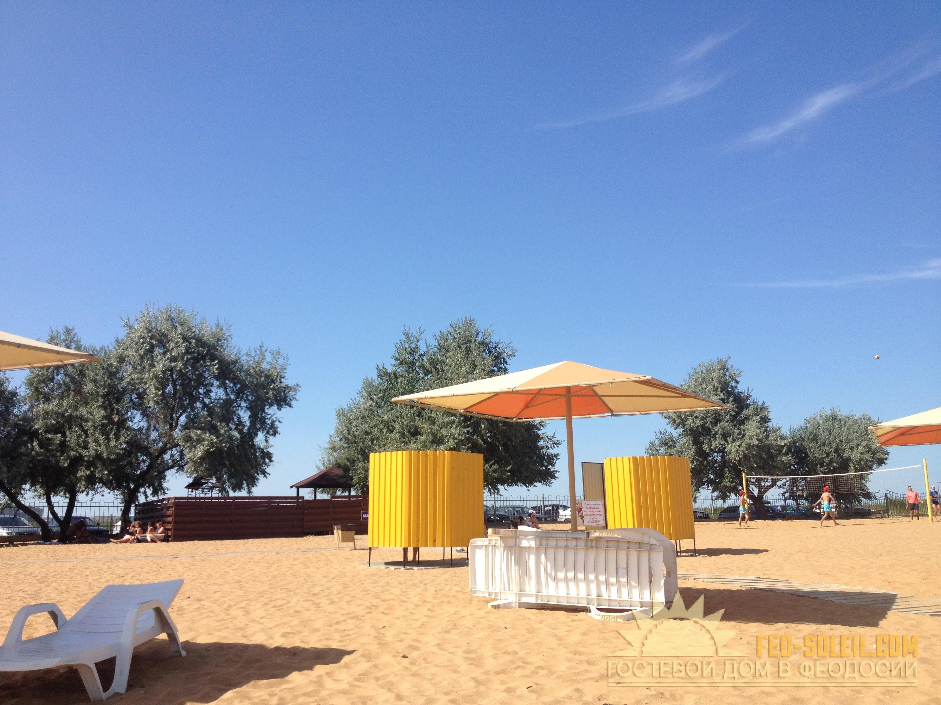 Алые Паруса - песчаные пляжи Феодосии